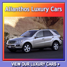 Alianthos Rhodes Luxury and Prestigious Cars