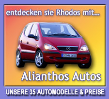 welcome to Alianthos Rhodes Car hire company